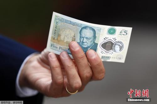 资料图片:英国新版五英镑塑料钞票。