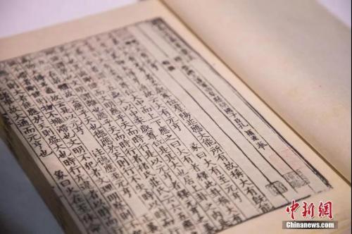 资料图:《周易正义》 李南轩 摄