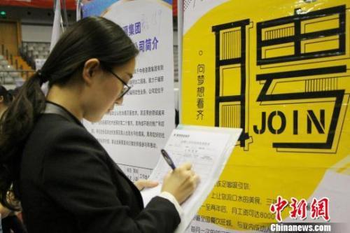 资料图:图为求职者正在填写用人单位提供的信息表格。赵晓 摄