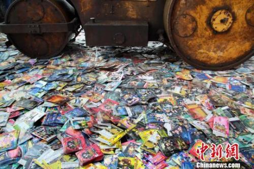 """资料图:山西太原""""扫黄打非办""""集中销毁侵权盗版及非法出版物。韦亮 摄"""