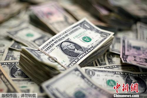 美元。(资料图)