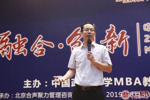 中国政法大学MBA教育中心项目发展部部长梁永正
