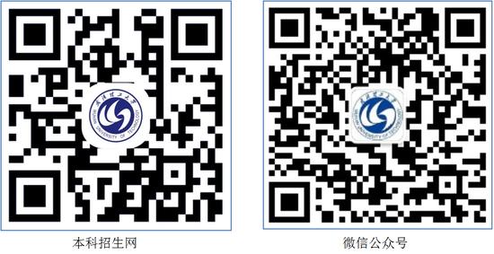 武汉理工大学招生办公室
