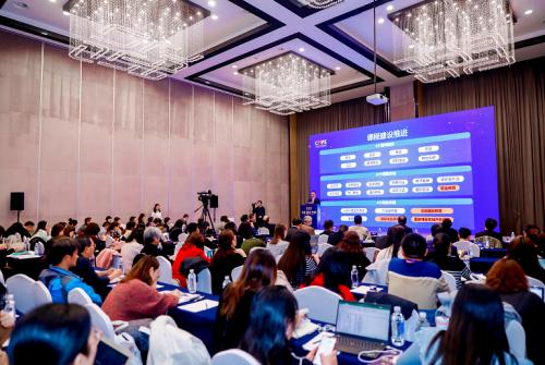 第三届中国高校外语慕课联盟大会在京召开
