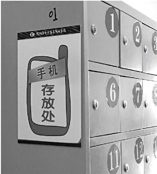 杭州中考阅卷开始:老师签保密协议 信号屏蔽只有键盘声