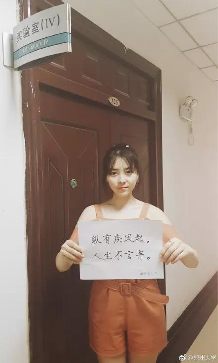 @武汉大学:小小少年们加油吧!只管向前冲,胜利就在眼前!