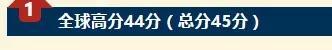 来自优信彩票广东 顺德德胜优信彩票学校 官微