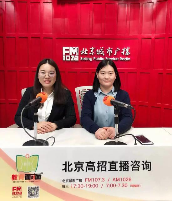 嘉宾:计桥升学规划研究院 高夏(左)张美莲(右)