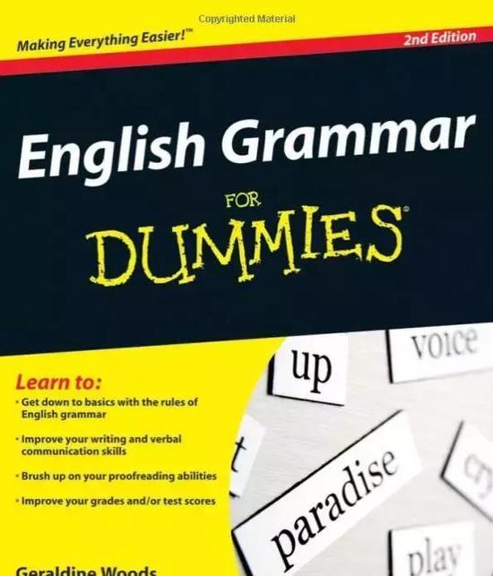 英语语法大全