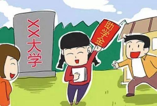 陕西扩大高职院校奖学金覆盖面 提高助学金标准