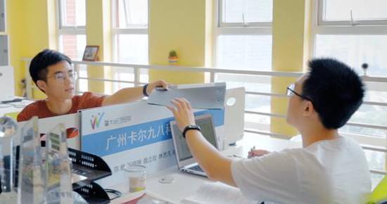 暨南大学开学5000余名港籍学生悉数返校