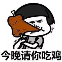 「大吉大利,今晚吃鸡」流行语最早来源于电影《决胜21点》中一段台词。