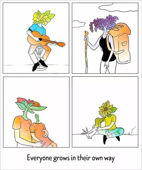 每个人都有自己的成长方式