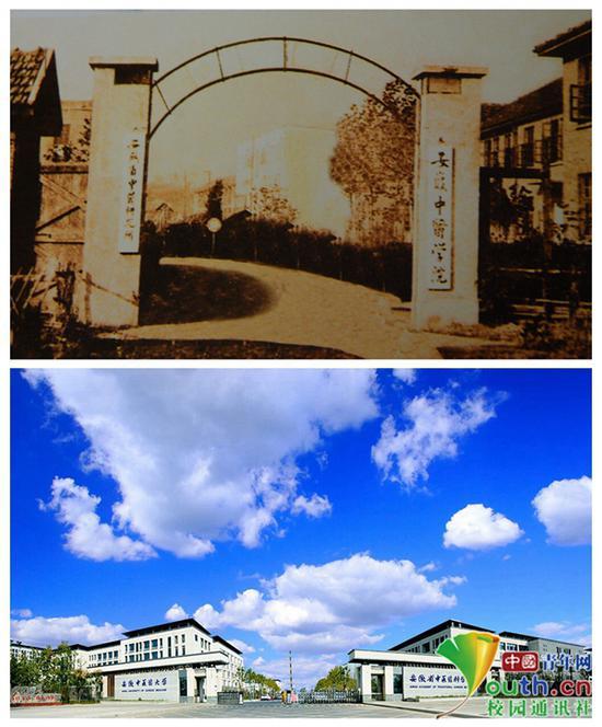 大学生晒新旧校门照片对比图_感受学校发展变化