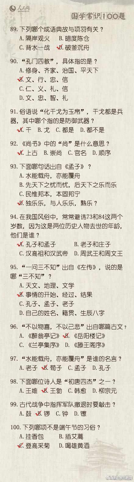 声明:本文内容来源于北京市教委微博