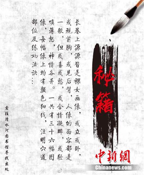 千赢qy66.vip 8