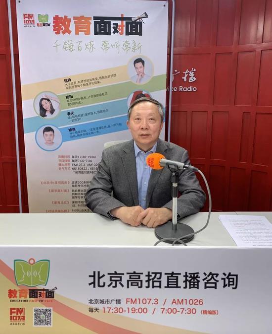 深圳北理莫斯科大学学术部第一副部长 杨刚