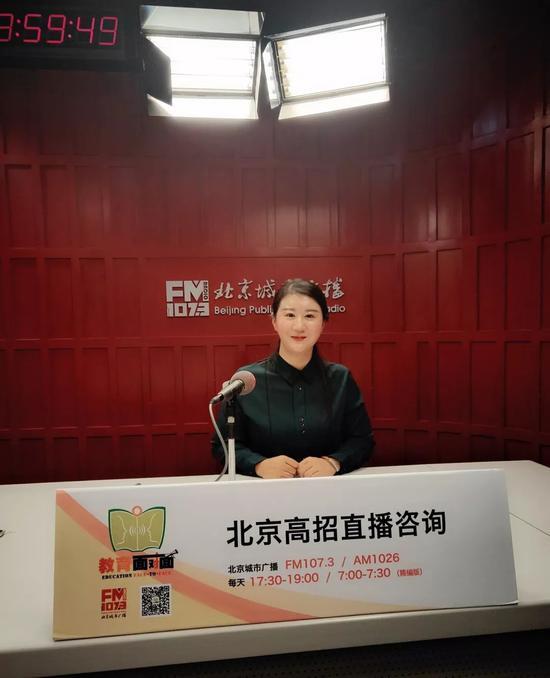 嘉宾:精锐教育志愿升学研究员 陈澜