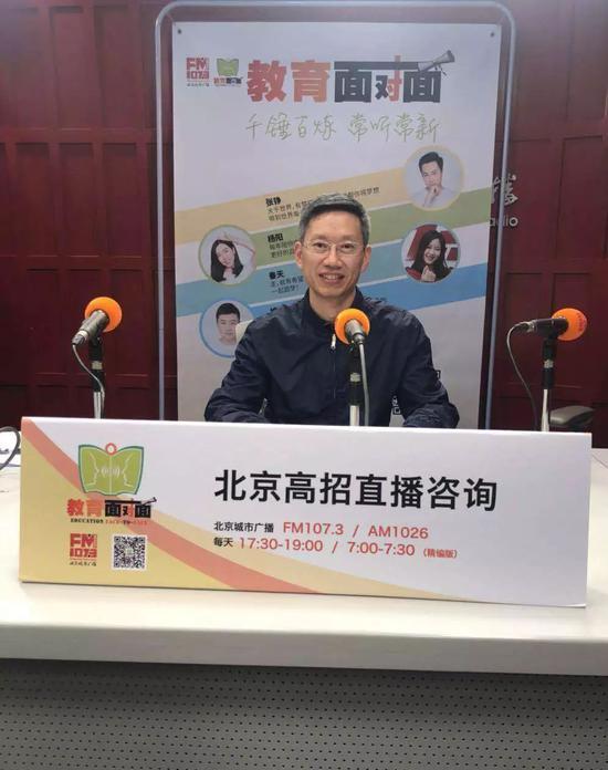 嘉宾:北京电子科技学院学工部副部长 马文泉