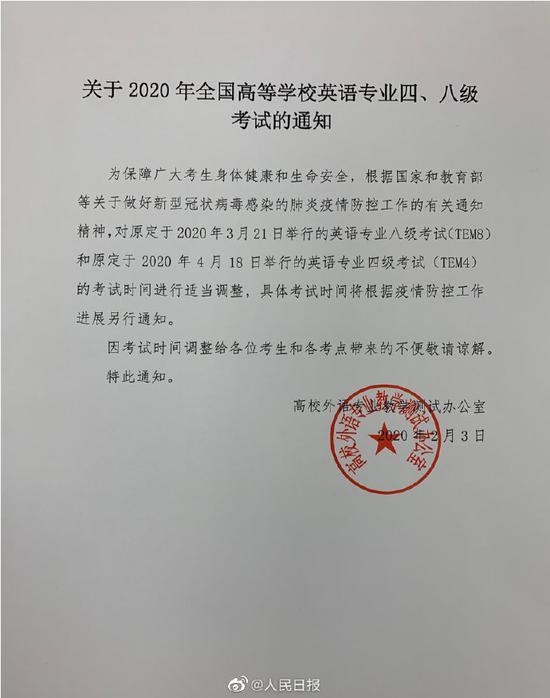http://www.jiaokaotong.cn/shaoeryingyu/316383.html