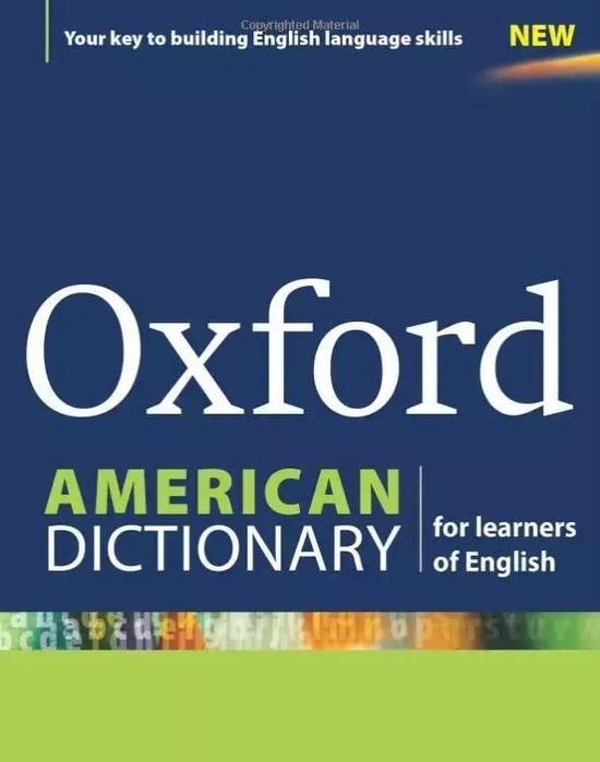 牛津美语字典