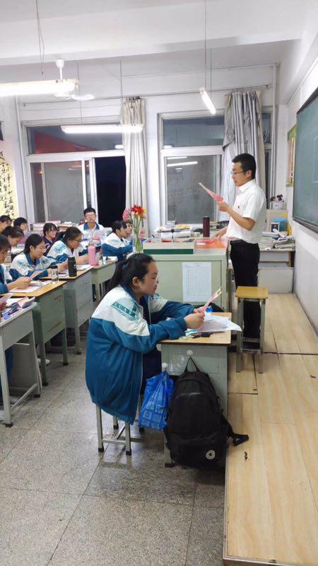 兰会云上课时的场景。受访者供图