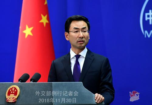 11月30日,外交部发言人耿爽主持例行记者会,相关内容如下: