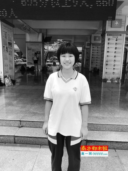 劳晴晖(石门实验学校)