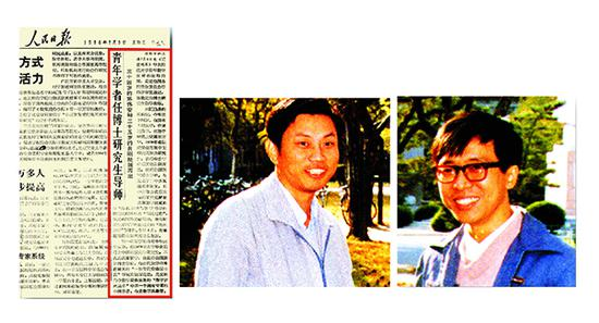 《 人民日报》报道华东师大教授郑伟安、肖刚