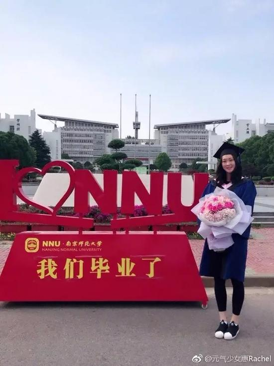 面试分数排第一 孙杨被上海体育学院录取为博士