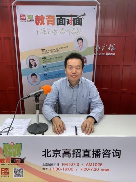 北京师范大学招办副主任 刘日升