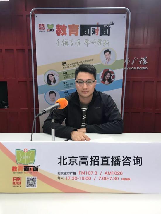中国政法大学的招办副主任于瑞辰