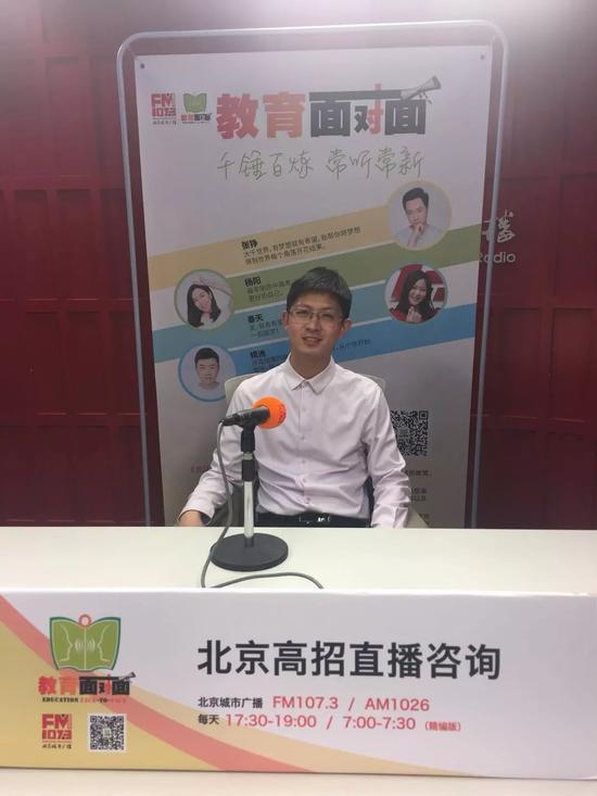 嘉宾:清华大学招办副主任 徐宁汉