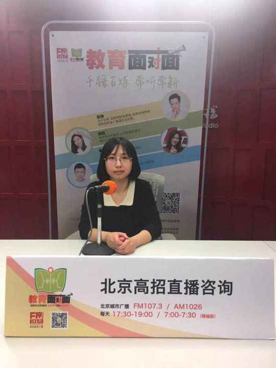 嘉宾:北京协和医学院招办老师 潘廷芳