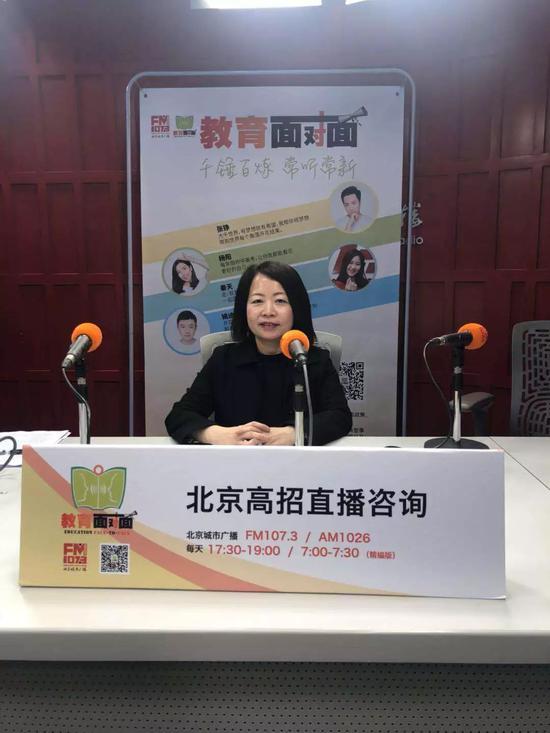 嘉宾:香港城市大学环球事务拓展处副处长 卓燕