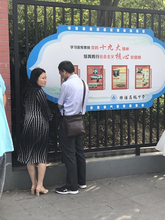 上海高考第二天外语考试微表情:孩子我陪你一