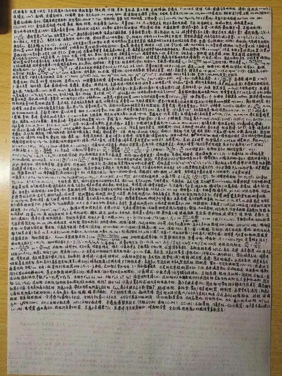 浙大有考试允许带小抄 学生为多抄内容买最细笔芯