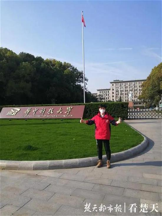 《【万达在线登陆注册】武汉高校给援鄂护士儿子寄录取通知书 网友流泪》