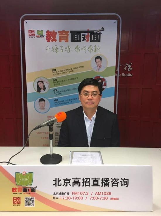 方方:北京大学心理与认知科学学院院长、北京招生组组长