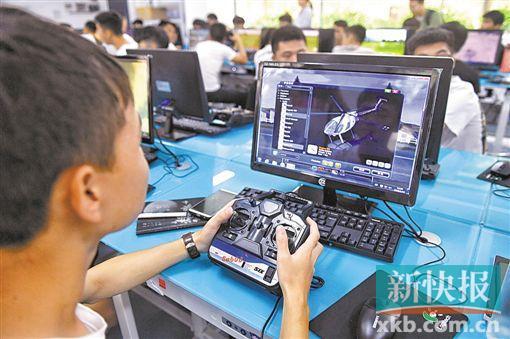 廣東首個高職無人機專業開班 畢業起薪6000元/月