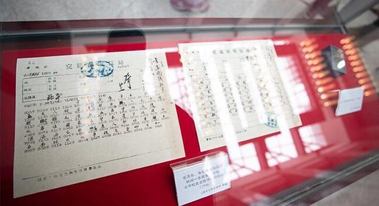 清华大学举办纪念闻一多先生诞辰120周年展览