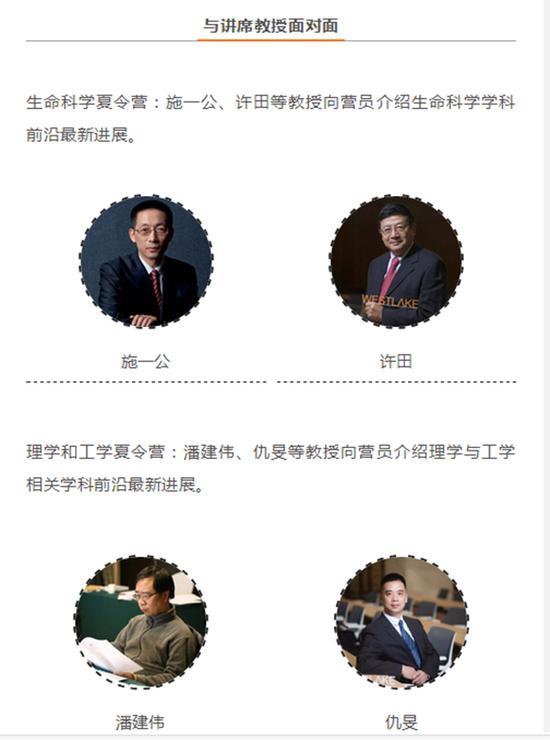 浙江新闻客户端 图