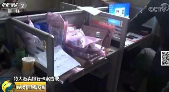 警方發現,這些自己開卡、自己賣卡的人有主要有兩大類。