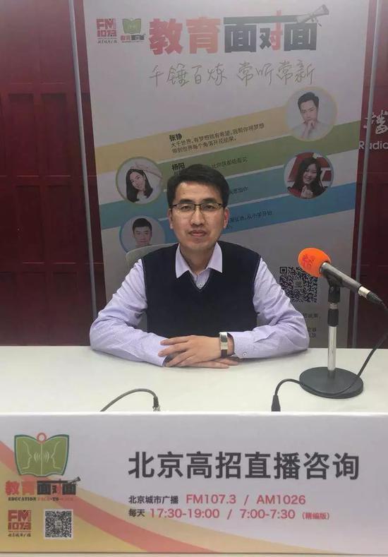 嘉宾:北京邮电大学招办副主任陈伟
