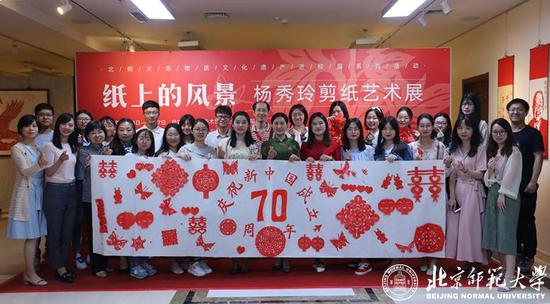 北师大非遗进校园系列活动举行 杨秀玲剪纸艺术