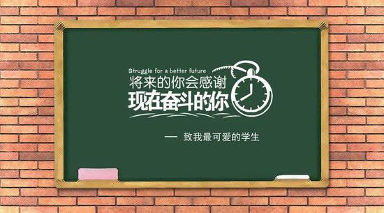 中考语数英如何弯道超车?这些技巧必须掌握
