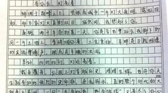 反之,一份四处涂改,书写糟糕的答卷,只能令阅卷老师烦上加烦。