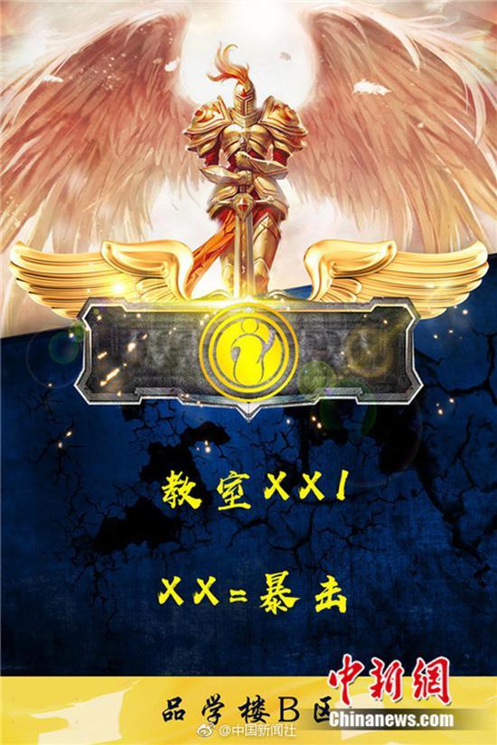 千赢qy66.vip 5