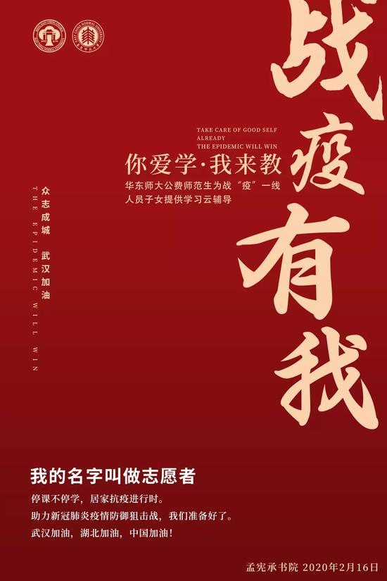 本文图片均由华东师范大学 提供