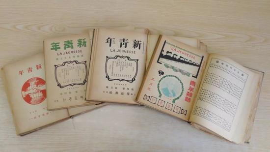《新青年》杂志发起新文化运动,宣传倡导科学、民主和新文学,在五四运动期间起到重要作用。图片来源:新京报网
